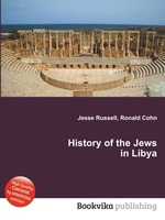 History of the Jews in Libya