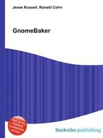 GnomeBaker