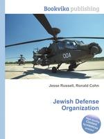 Jewish Defense Organization