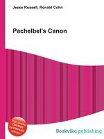 Pachelbel`s Canon