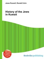 History of the Jews in Kuwait