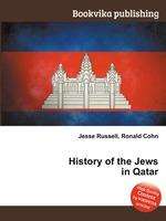 History of the Jews in Qatar