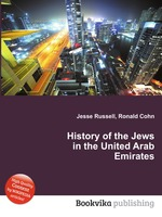 History of the Jews in the United Arab Emirates