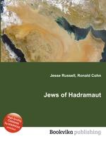 Jews of Hadramaut