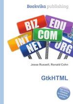 GtkHTML
