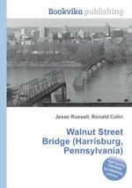 Walnut Street Bridge (Harrisburg, Pennsylvania)