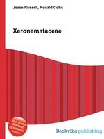 Xeronemataceae