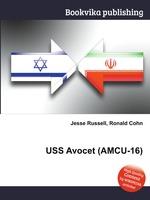 USS Avocet (AMCU-16)