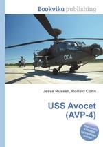 USS Avocet (AVP-4)