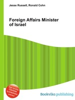Foreign Affairs Minister of Israel