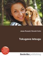 Tokugawa Ietsugu