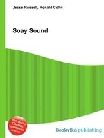 Soay Sound