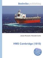 HMS Cambridge (1815)