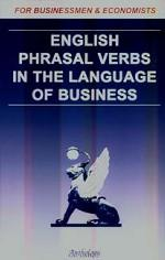 English Phrasal Verbs in the Language of Business.Фразовые глаголы в сфере бизнеса