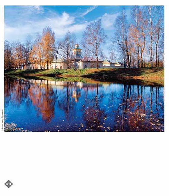 Фотография и Photoshop. Секреты мастерства. Полноцветное издание