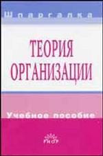 Труды по этимологии. Том 2. Слово. История. Культура. В 2 томах