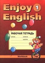 Enjoy English-1. Рабочая тетрадь для начальной школы