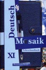 """Немецкий язык. """"Мозаика"""". Книга для учителя 11 класс"""