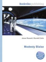 Обложка книги Modesty Blaise