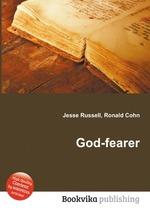 Обложка книги God-fearer