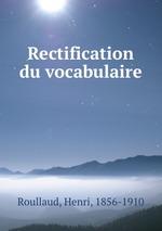 Rectification du vocabulaire