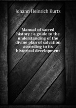Manual of sacred history : a guide to the understanding of the divine plan of salvation according to its historical development