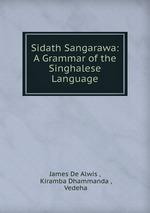 Sidath Sangarawa: A Grammar of the Singhalese Language