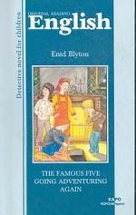 The Famous Five Goins Adventuring Again: книга для чтения на английском языке