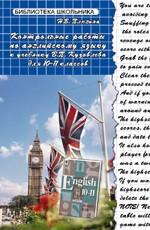 Контрольные работы по английскому языку к учебнику В.П. Кузовлева, 10-11 класс