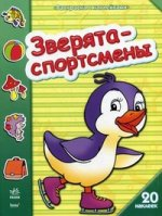 Чудеса света: иллюстрированная энциклопедия для детей