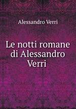 Le notti romane di Alessandro Verri