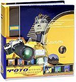 """Фотоальбом """"Египет"""" на 144 фотографии"""