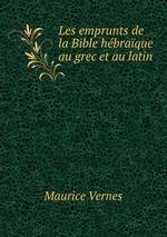 Les emprunts de la Bible hbraque au grec et au latin