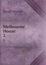 Melbourne House. 2