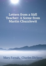 Letters from a Sf Teacher: A Scene from Martin Chuzzlewit