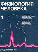 Шедевры западно-европейской живописи. Миниальбом на русском языке
