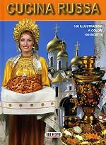 Cucina russa. Альбом