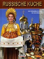 Russische kuche. Альбом