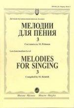 Мелодии для пения. Выпуск 3