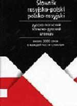 Русско-польский. Польско-русский словарь