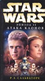 Звездные войны. Эпизод II: Атака клонов
