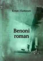 Benoni roman