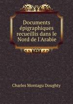 Documents pigraphiques recueillis dans le Nord de l`Arabie