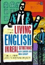Реальный английский: диалоги в актуальных ситуациях