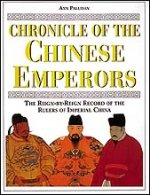 Chronicle Of Chinese Emperors