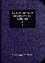 Le notti romane al sepolcro de` Scipioni. 1