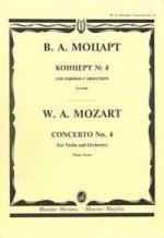 Концерт № 4: Для скрипки с оркестром. Клавир