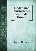 Kinder- und Hausmrchen der Brder Grimm
