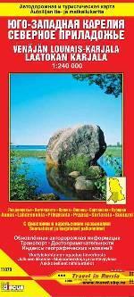 Юго-западная Карелия. Северное Приладожье