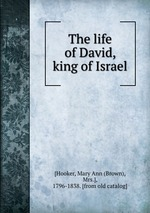 """a study on the life of king david Explore how david's life proves this promise to be true in this updated edition of the best selling a heart like his: seeking the heart of god through a study of david in this examination of the """"man after god's own heart,"""" david will delight and disappoint you."""
